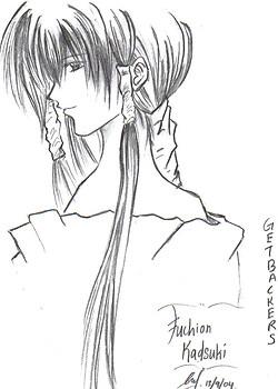 Coolie Kadsuki