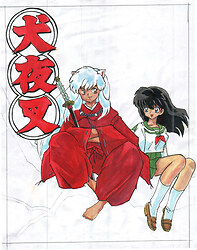 Cover of Inuyasha Artbook