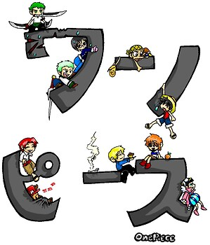 chibi One Piece logo...thingie