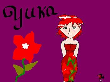 yuka flower