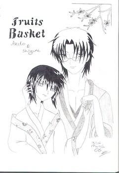 Akito & Shigure