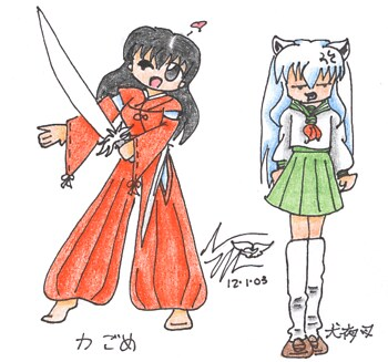 Inuyasha and Kagome - Switched Clothing!! (colored