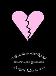 Broken Heart=Broken Nose