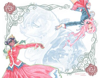 Utena Again! Unreachable
