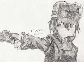 Kino-chan ^_^