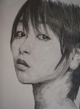 Utada Hikaru Portrait