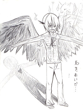 Skeletal Tsuki