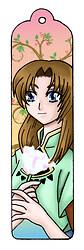 Yakumo bookmark