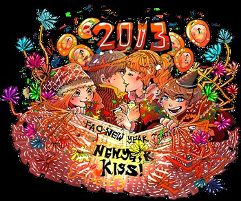 FAC New Year Contest (2012)