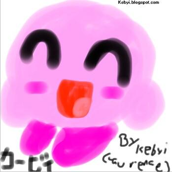 Airbrush Paint Kirby